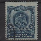 Mexico 1899 - Scott 297 used - 5c, Coat of Arms (R-656)