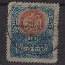 Mexico 1903  - Scott 308 used - 10c, Coat of Arms (Ra-391)