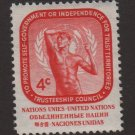 United Nations 1959 - Scott 73 MNH - 4c, Trusteeship Council   (Co-700)