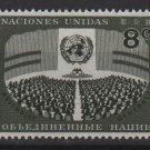 United Nations 1956 - scott 46 MNH - 8c, UN day  (Co-621)
