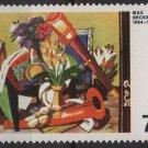 Germany 1974 - Scott 1139 MNH - 70pf, German Expressionists, Max Beckmann painting (u-330)
