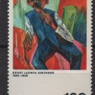 Germany 1974 - Scott 1140 MNH - 1200pf, Ernst Ludwig Kirchner painting  (u-331)