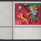 Germany 1971 -Scott B483 MNH- 30pf + 15pf, Animal protection  (Ru-27)