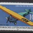 Germany 1991 - Scott 1640 MNH - 100pf, Fokker FIII plane (13-117)