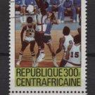 Central African Republic 1979 - Scott 406 CTO- 300fr, basketball (13-194)