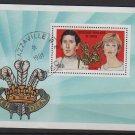 Congo 1981 - Scott 607 sheet CTO - Princess Diana & Princes Charles   (1A-6)