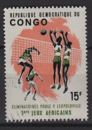 Congo Democratic 1965 - Scott 530 used - 1st African Game, volleyball   (C-761)