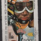 People's Republic of CONGO 1979 - Scott C265 CTO -  500fr, Olympic Lake Placide (13-232)