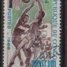 People's Republic of CONGO 1966 -  Scott 144 used -2fr, basketball (13-216)