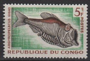 People's Republic of CONGO 1961 - Scott 100 MH - 5 fr, Fish (13-213)