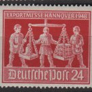 Germany 1948 - Scott 584 MNH - 24 pf, Hanover Fair (13-624)