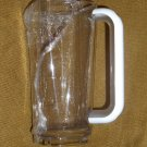 STARBUCKS 2 Liter Iced Tea Pitcher 438515 Clear