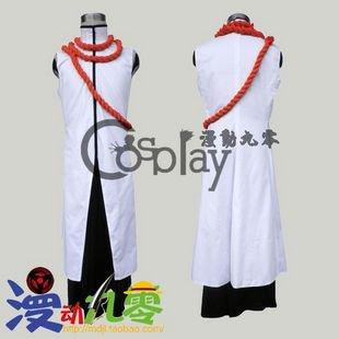 Bleach Tousen Kaname Cosplay Costume