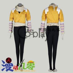 Bleach Shihouin Yoruichi 3rd Cosplay Costume