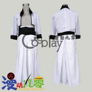 Bleach Grimmjow Jeagerjaques Cosplay Costume