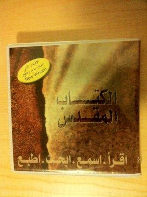 Holy Bible ( Arabic Version ) Read Listen Search Print