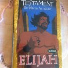 ELIJAH TESTAMENT THE BIBLE IN ANIMATION - (1996, VHS)