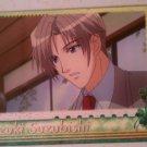 Gakuen Heaven Boy's Love Hyper! Regular Card 28