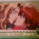 Gakuen Heaven Boy's Love Hyper! Regular Card 33