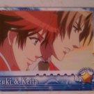 Gakuen Heaven Boy's Love Hyper! Regular Card 47