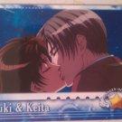 Gakuen Heaven Boy's Love Hyper! Regular Card 57