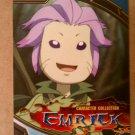 Thundercats Trading Card #1-24 Emrick