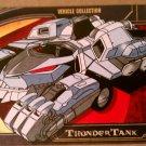 Thundercats Trading Card #1-26 Thunder Tank
