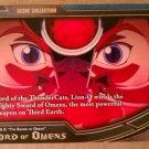 Thundercats Trading Card #1-41 Sword of Omens