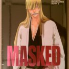 Bleach Masked ―ブリーチ― OFFICIAL CHARACTER BOOK 2