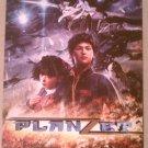 PlanZet 3D Animation Movie Blu-Ray / DVD Flyer