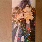 Brother Bookmark by Yuzuha Ougi (Yaoi)