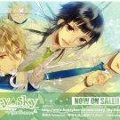 Starry Sky Big Card/Flyer ~After Summer~ Kanakubo Homare Miyaji Ryunosuke Azusa