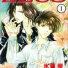 Zeus Volume 1 by You Higuri