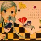 Chotto Edo Made by Masami Tsuda Oversized Calendar Card