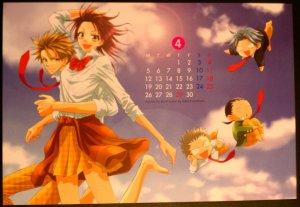 Kaicho Ha Maid Sama! by Hiro Fujiwara Oversized Calendar Card