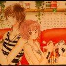 Pure Love Labyrinth by Yuki Nakaji Oversized Calendar Card