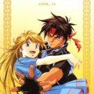 Orphen Volume 1 by Yoshinobu Akita NEW