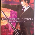 The Infernal Devices: Clockwork Angel First Chapter Preview Cassandra Clare (Yen Press)