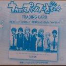 Uta no Prince-sama Promo Trading Card No. PR04