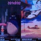 Castles in the Sky Miyazaki Takahata Studio Ghibli Movie Promo Flyer Totoro Porco