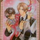Naduki Koujima Trading Card No. 23 Autumn Card  5 (Yaoi, BL)