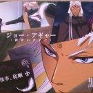 Kuroshitsuji/Black Butler Carddass Masters Royal Collection #63