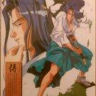 Samurai Spirits - Tachibana Ukyo Shitajiki/Pencil Board