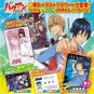 Bakuman: Card Collection w/ Gum M-16 Akira Hattori Badge ID