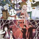 xxxHOLiC Double-sided Pin-up # 4