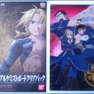 Fullmetal Alchemist Clear Plate Mustang, Hawkeye, Hughes & Armstrong
