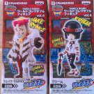 Tiger & Bunny WCF World Collection Figures Vol. 4 Jake Martinez & Kriem