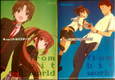 Little Busters!/Robotic; Notes Booklet