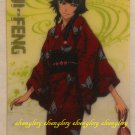 Bleach Clear Carddass Collection Card SP77 Sui Feng