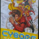 Cyborg 009 Chapter 000 (2013 Archaia) #0